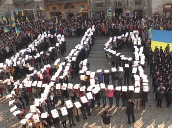 More than a thousand of Lviv citizens simultaneously sang an anthem of Ukraine, 03.10.2015