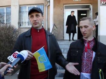 У Криму судитимуть активістів акції пам'яті Тараса Шевченка
