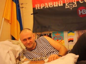 Фрагменты интервью с Дмитрием Ярошем