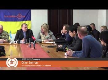Сколько сепаратистов работает в Славянском горсовете