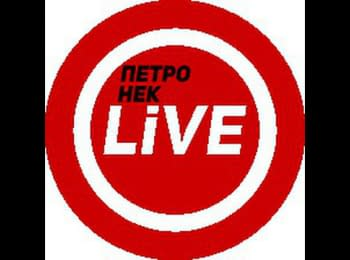 Petro Nek Live