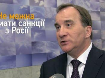 Не можна знімати санкції з Росії - Прем'єр-міністр Швеції