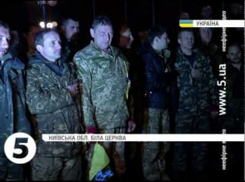 55 soldiers of the 1129th SAM regiment returned from the front to the Bila Tserkva