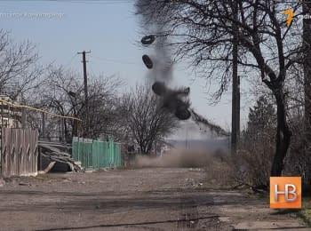 Донецька область: зона мін