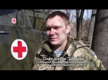 "ATO medic ""Shaman"". 11 months with 95 Separate Airborne Brigade"
