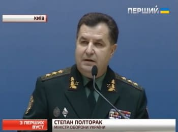 100 days of the Government: Stepan Poltorak - Minister of Defence of Ukraine