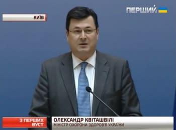 100 днів роботи уряду: Олександр Квіташвілі - міністр охорони здоров'я України