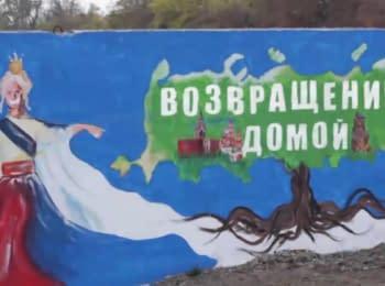 """Crimea. The movie"" of Inna Denisova"