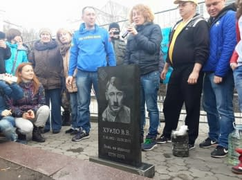Near the Russian Embassy in Kyiv were set tombstone dedicated to Putin