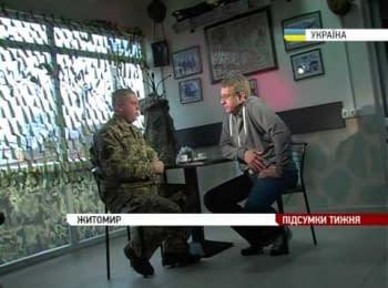 """""""Кіборг"""" Купол - інтерв'ю 5 каналу"""