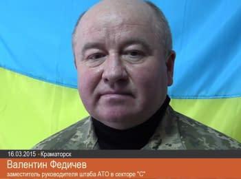 Українські військові прокоментували смертельне ДТП в Костянтинівці