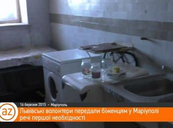 Львовские волонтеры передали беженцам в Мариуполе вещи первой необходимости