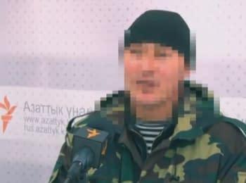 """Киргизький найманець про те, чому пішов з """"ЛНР"""", та російську пропаганду"""
