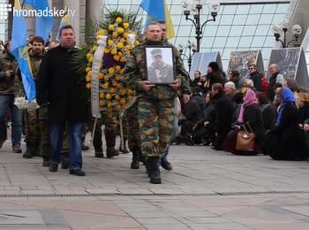 """На Майдані прощалися з волонтером групи """"Аеророзвідка"""" """"Чубакою"""""""