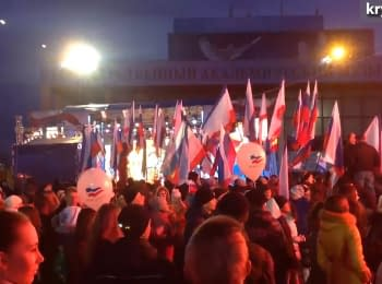 Праздничный концерт на площади в Симферополе