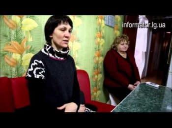 Ukrainian Dzerzhinsk. Story of one activist