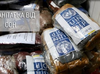 In Zaporizhzhya temporary migrants received humanitarian aid from the United Nations