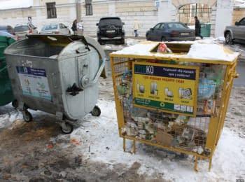 """Грязная """"ненька"""". Как сделать Украину чистой?"""