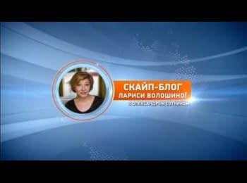 Олександр Сотник: Про дію пропаганди