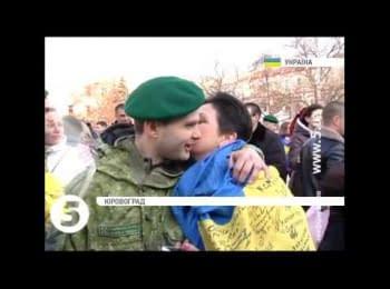 Более 50 кировоградских пограничников вернулись с передовой