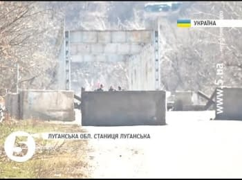 The militants took control of the blown up bridge in the Stanitsa Luhans'ka