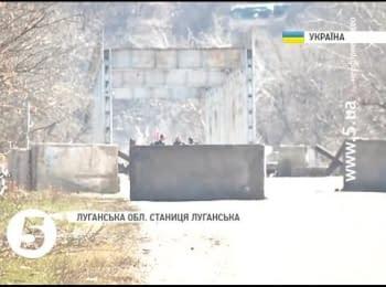 Боевики взяли под контроль взорванный мост в Станице Луганской
