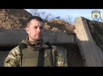 """Андрей Белецкий о расширении полка ''Азов"""""""
