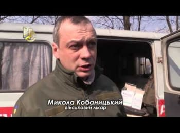 Polish student handed over medicines via journalists to soldiers of ATO