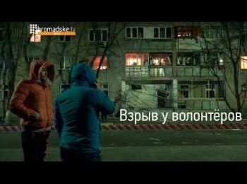 Одесса, взрыв у офиса волонтёров