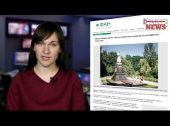StopFakeNews: Знесення Ватутіна та естонські нацисти. Випуск 52