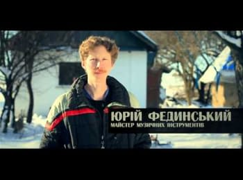 """We are Ukrainians"". Project  ""Kobzar"". Part 1"