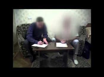 Колишнього офіцера ЗСУ ув'язнено на 12 років за державну зраду