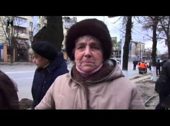 "Rally in Luhansk ""No to economic blockade!"""