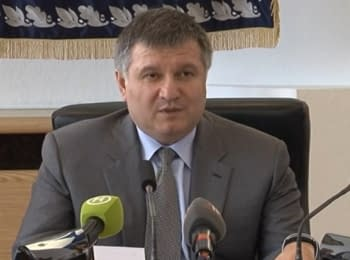 """Interpol has suspended the search of Mykola Knyazhitskiy"" - head of MIA"