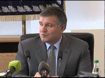 """""""Only the State Security Service should protect state enterprises"""" - Arsen Avakov"""