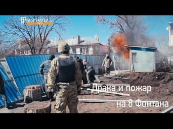 Масова бійка в Одесі: активісти зупинили незаконне будівництво