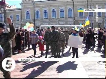 Кировоград встретил 16 пограничников, которые вернулись с передовой