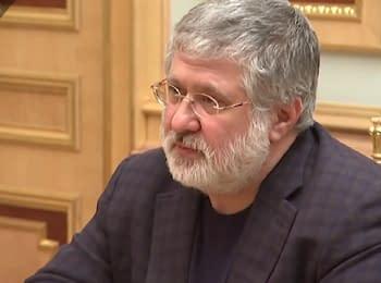 Порошенко подписал заявление об отставке Коломойского
