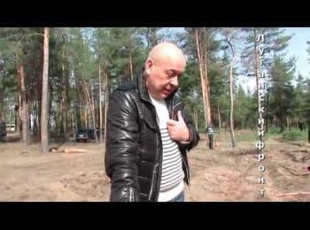 """Москаль - жителям """"ЛНР"""": """"Піднімайте повстання, а ми вам допоможемо"""""""