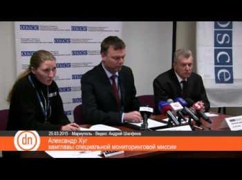 Вперше за 4 місяці ОБСЄ з'їздили в Широкине і Новоазовськ