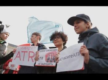 """""""Не вбивайте ATR"""": Активісти вийшли на Майдан підтримати кримськотатарський канал"""