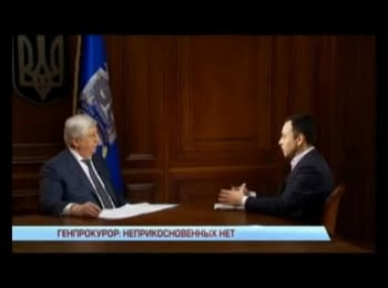Interview with Victor Shokin about the resonance criminal proceedings