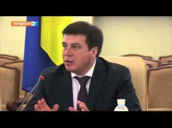 Япония предоставила $4,2 млн на восстановление Донбасса