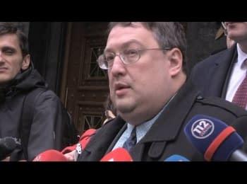 """""""Народний Фронт"""" просить Генпрокуратуру перевірити законність продажу телеканалу """"Інтер"""""""