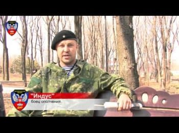 """Truth about the """"Black Panther"""" of """"Azov"""" regiment"""
