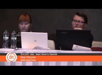 Перша випускна конференція Української Миротворчої Школи