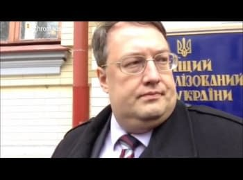 "Anton Gerashchenko: ""Kernes affects the Kharkiv court"""