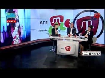 Фрагмент з заключного ефіру телеканалу ATR