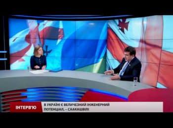 Саакашвілі про реформи в Україні та боротьбу із корупцією