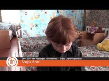 Детям Луганщины передали подарки и гуманитарную помощь со Львова